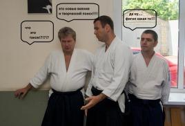 В клубе прошли взрослые и детские экзамены Федерации айкидо